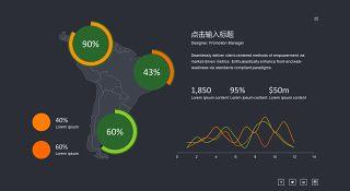 商务数据分析PPT图表之地图-25