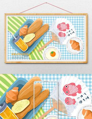 文艺简约夏季清新美味早餐美食插画