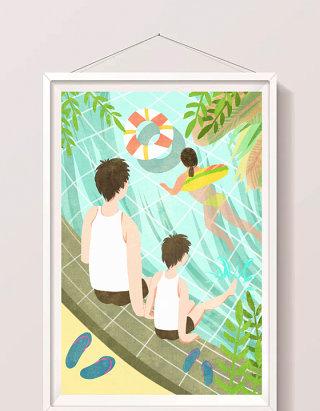 清新卡通父亲节父子在游泳池插画