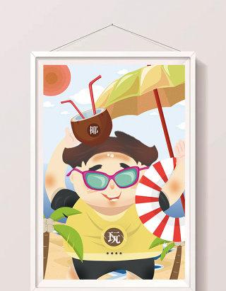 卡通可爱暑假生活小胖子系列插画设计