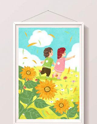 清新可爱黄色孩子们放暑假郊游插画
