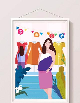 时尚夏季女装新品上市插画