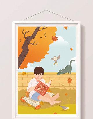 唯美清新秋天后院看书男孩秋天童话插画