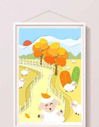 秋天立秋秋分放羊风景卡通儿童扁平剪纸风