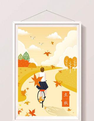 唯美清新扁平少女户外骑单车立秋节气插画