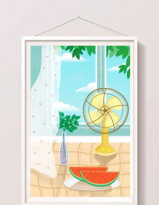 唯美小清新夏日时光西瓜风扇静物窗台插画