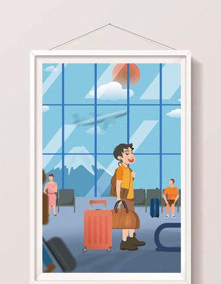 卡通唯美暑假生活旅游系列插画设计