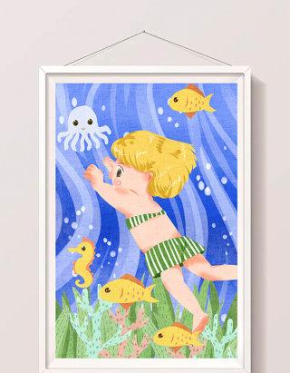 清新可爱蓝色孩子放暑假游泳玩耍插画