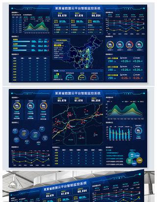 原创可视化数据分析大屏界面科技背景模板-版权可商用