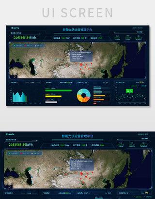 可视化科技感数据展示大数据智能监控平台