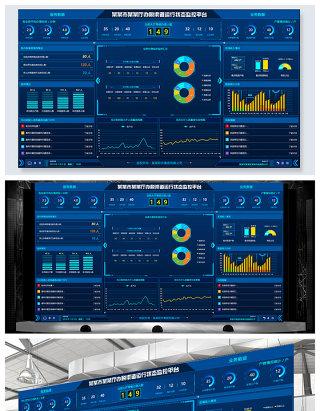 原创科技炫酷数据可视化大屏界面设计背景模板