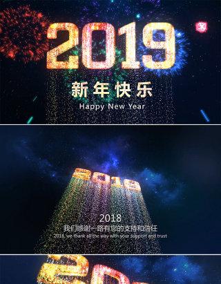 原创2019年企业元旦新年电子贺卡动态视频ppt-版权可商用