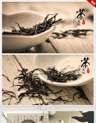 古香古色茶艺茶道文化ppt动态模板