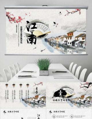 原创中国风水墨江南水乡古色古香古建筑PPT-版权可商用