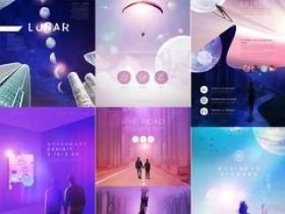 13款梦幻宇宙太空生活鲸鱼降落伞城市科幻未来飞机室内家具PSD素材