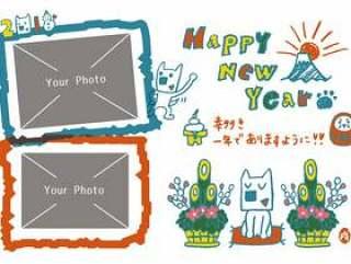 可爱的男孩的照片新年卡白色背景