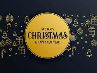 优质圣诞贺卡设计金色背景