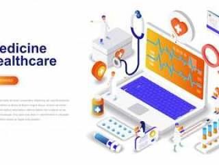 医学和医疗保健现代平面设计插画网页模板矢量素材下载