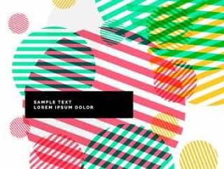 抽象的彩色圆圈条纹背景