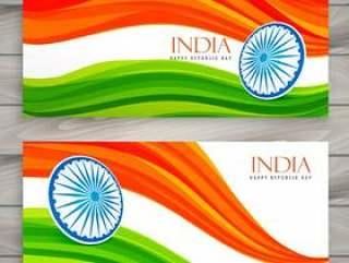 印度国旗横幅背景矢量设计插画