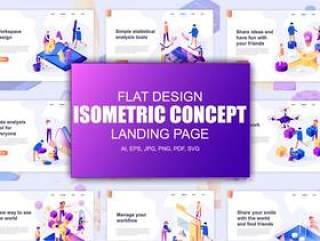 10款2.5D扁平化商务办公电脑科技感UI插图画网页banner设计AI矢量素材