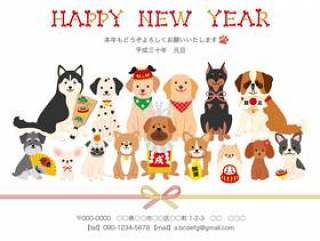 新年贺卡_戌11