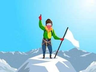 登山者到达山传染媒介的上面