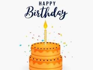 生日快乐蛋糕与蜡烛庆祝背景