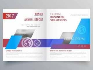 现代双折页宣传册设计模板。商业杂志封面