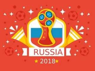 红色背景俄罗斯世界杯2018年矢量