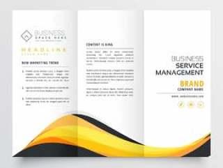 抽象的黄色和黑色波浪灯笼宣传册设计