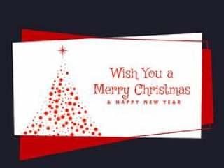 快乐的圣诞节节日问候与用红点做的树
