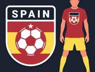 西班牙足球锦标赛会徽设计模板集