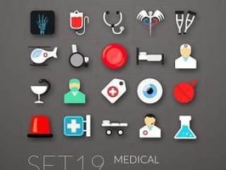 医院医疗图标设计