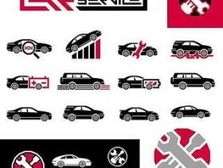 12款车辆维修图标