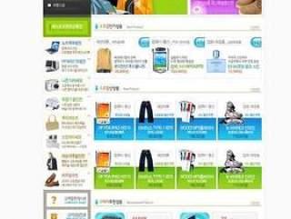 商场购物类模板PSD分层(50)