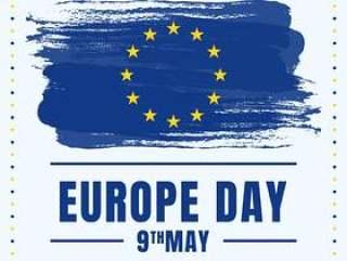 欧洲天假日庆祝星星在蓝色绘的背景例证