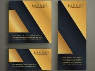 抽象几何优质金色横幅设计