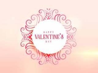 爱的情人节背景#x27;花卉装饰的一天