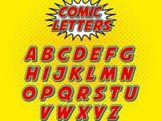 漫画字体字母流行艺术