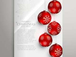 时尚圣诞节节日贺卡模板与红球