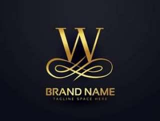 字母W品牌标志设计金色风格