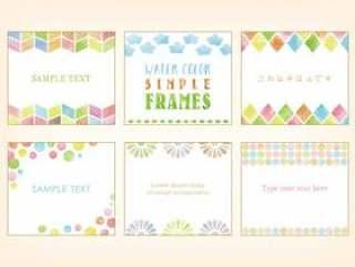 水彩的简单的框架装饰品接触6种