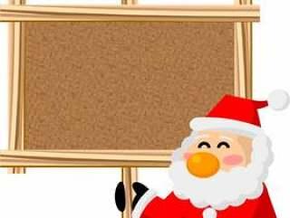 圣诞老人的常设标志