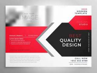 创意商业传单在红色的黑色设计