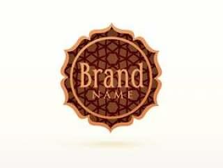 抽象的伊斯兰品牌标志设计