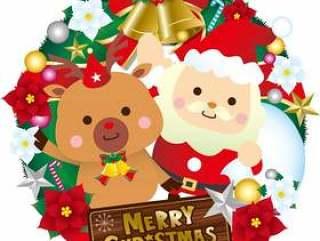 圣诞老人和驯鹿和圣诞节租约