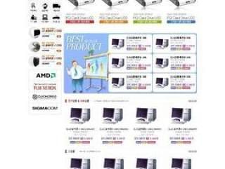 商场购物类模板PSD分层(102)