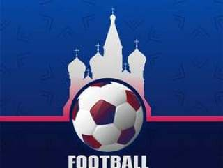 俄罗斯2018年橄榄球冠军背景