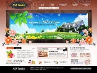 楼盘销售网站模板(50)
